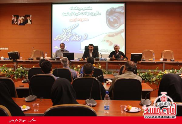 روز خبرنگار_رفسنجان-خانه خشتی (۲)