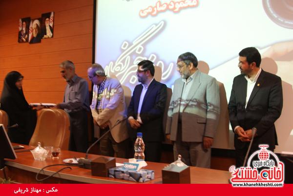 از خبرنگاران رفسنجانی تجلیل شد + عکس
