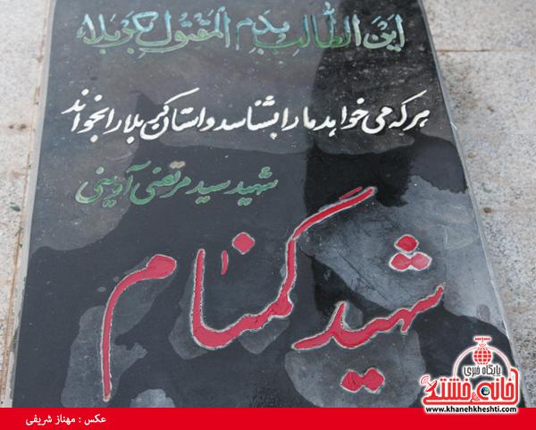 شهید گمنام-رفسنجان-خانه خشتی (۱)