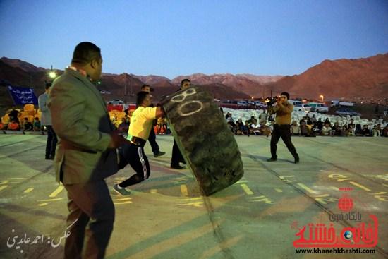 قویترین مردان جنوب شرق کشور در داوران رفسنجان (۱۱)
