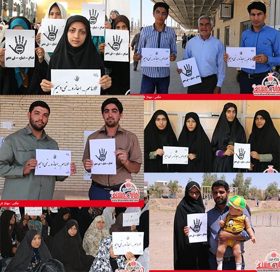 """مردم رفسنجان همراه با پویش """"ماهم_اجازه_نمیدهیم"""" / تصاویر"""