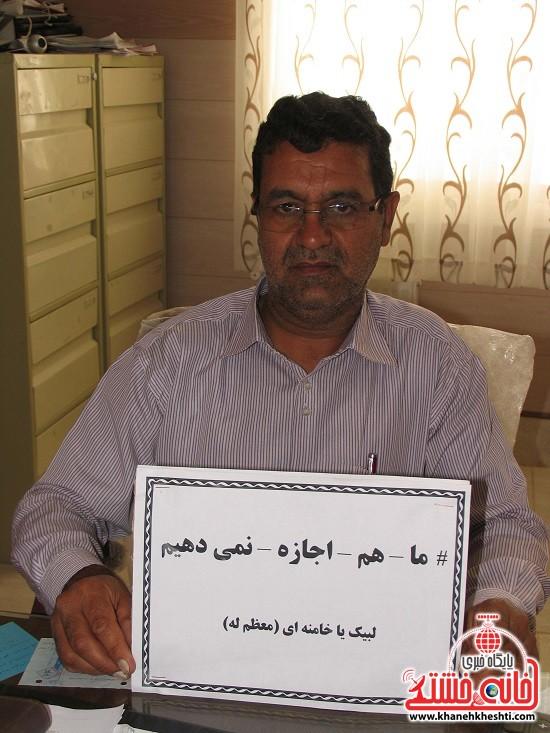 #ماهم_اجازه_نمیدهیم_خانه خهشتی_رفسنجان (۲)