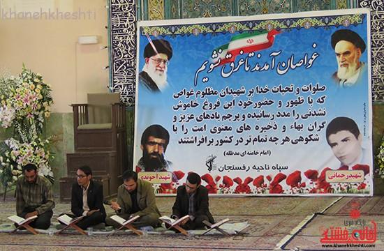 مراسم گرامیداشت شهیدان آخوندی و رحمانی در رفسنجان-خانه خشتی (۱۰)