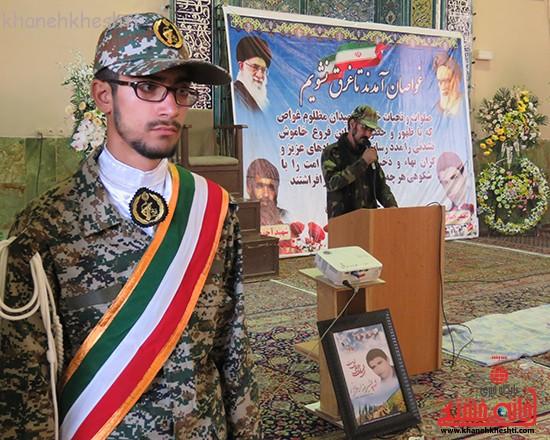 مراسم گرامیداشت شهیدان آخوندی و رحمانی در رفسنجان برگزار شد + عکس