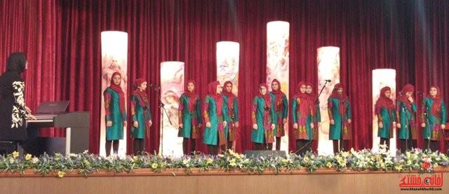 ششمین همایش هنرجویان آموزشگاه موسیقی رفسنجان برگزار شد
