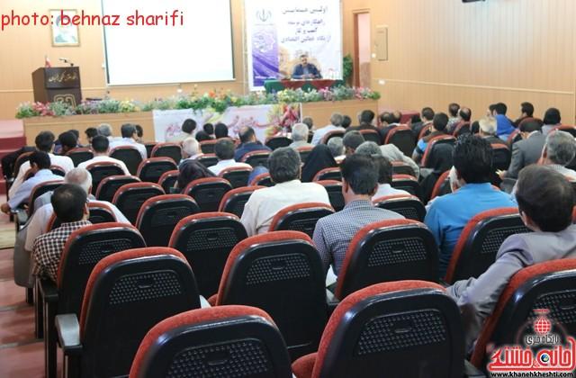اولین همایش راهکارهای توسعه کسب و کار در رفسنجان +عکس