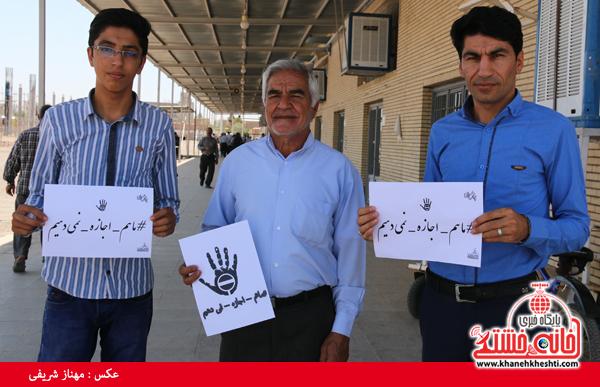 کمپین ما اجازه نمی دهیم-رفسنجان-خانه خشتی (۱۶)