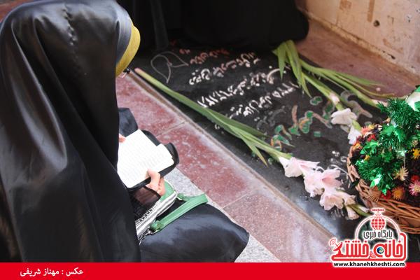 مراسم گرامیداشت شهید میرافضلی در رفسنجان برگزار شد + عکس