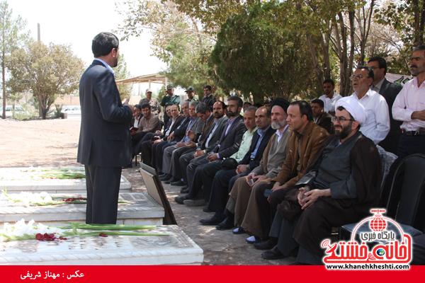 گلزار شهدا قاسم آباد رفسنجان-شهید آخوندی-خانه خشتی (۴)