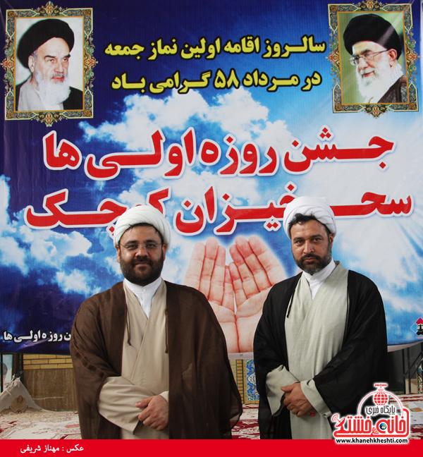 حجت الاسلام فخر اکبری-رفسنجان-خانه خشتی