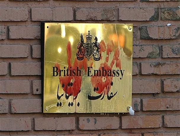عدم فراموشی نقش موثر سفارت انگلیس در آتش تهیه کودتای ۸۸ /اعترافات مهم دیپلماتهای انگلیسی موثر در فتنه ۸۸/ حضور بریتانیا در ایران یکی از دستاوردهای سوء مذاکرات هستهای است