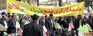 اعتصاب ۵۰۰ کارگر مس سرچشمه در مقابل وزارت صنعت و معدن