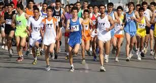 برگزاری مسابقه دوی همگانی در رفسنجان