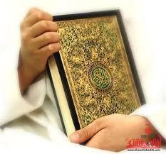 خانه های قرآن در رفسنجان افزایش می یابد