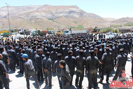 اعتصاب کارگران مس سرچشمه رفسنجان