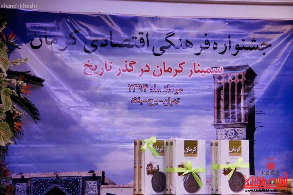 یک جشنواره و یک بغل همدلی/ وقتی رقبای سیاسی برای توسعه کرمان گرد هم آمدند