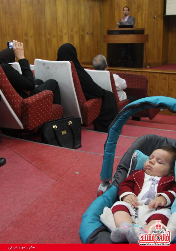 """اولین همایش آموزشی """"فرزندپروری با شیوه های نوین"""" در رفسنجان برگزار شد"""