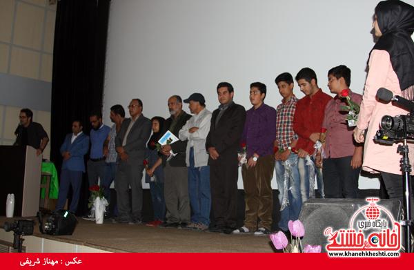 جشن ملی روز سینما-رفسنجان-خانه خشتی (۱)