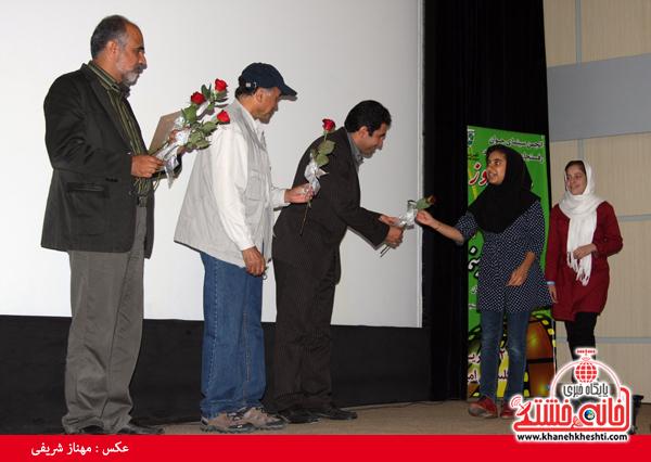 از فیلمسازان نوجوان رفسنجانی تقدیر شد / عکس