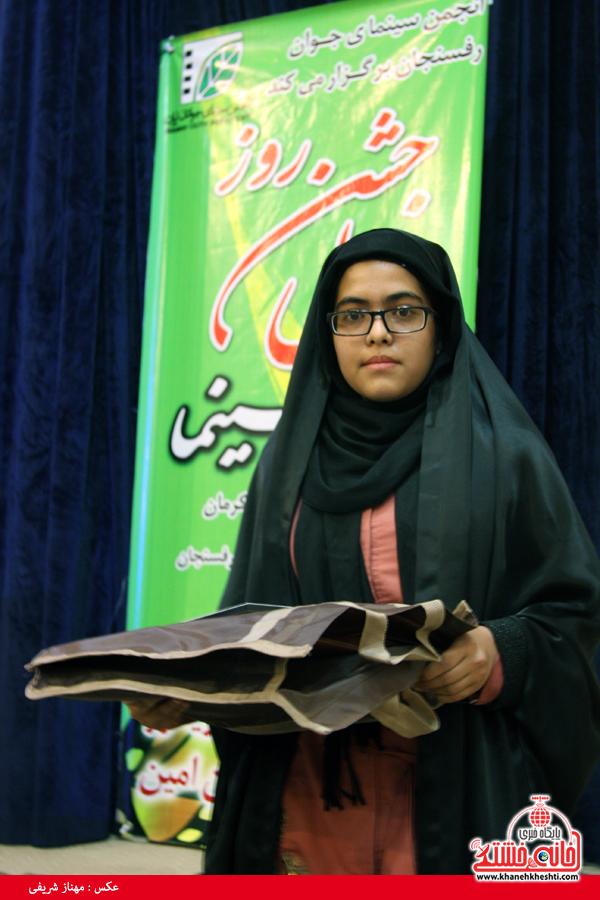 جشن ملی روز سینما-رفسنجان-خانه خشتی (۲)