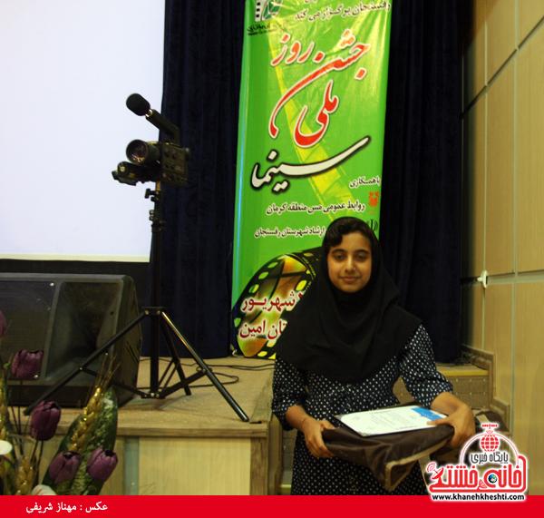 جشن ملی روز سینما-رفسنجان-خانه خشتی (۳)