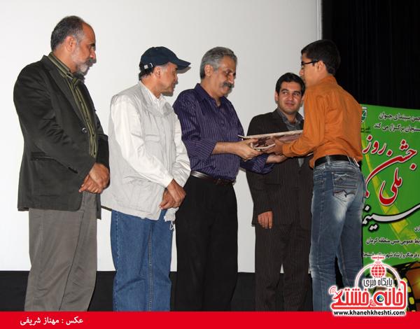 جشن ملی روز سینما-رفسنجان-خانه خشتی (۶)
