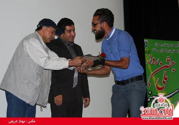 جشن ملی روز سینما-رفسنجان-خانه خشتی (۷)