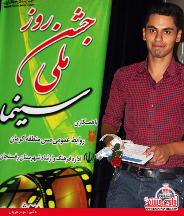 جشن ملی روز سینما-رفسنجان-خانه خشتی (۸)