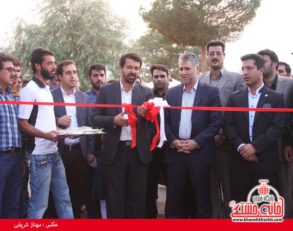 اولین خانه ورزش روستایی استان کرمان در رفسنجان افتتاح شد