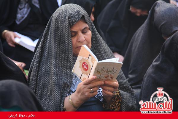 دعای عرفه در جوار قبور مطهر شهدای رفسنجان / عکس