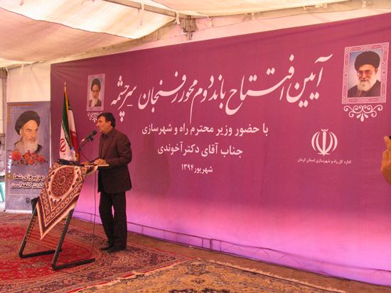 استان کرمان جایگاه مهمی در شبکه حمل و نقل کشور دارد