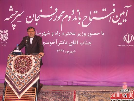 دوربین خانه خشتی در سفر وزیر راه و شهرسازی به رفسنجان (۹)