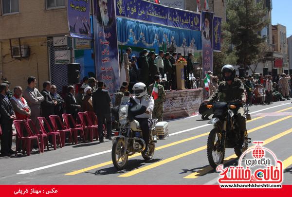 رژه نیروی های مسلح- رفسنجان-خانه خشتی (۱)