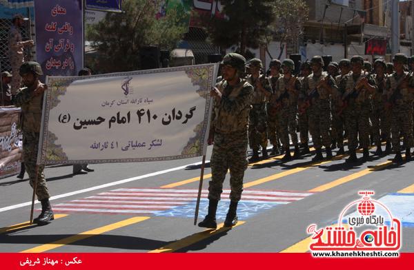 رژه نیروی های مسلح- رفسنجان-خانه خشتی (۲۰)