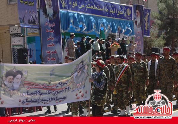رژه نیروی های مسلح- رفسنجان-خانه خشتی (۲۱)