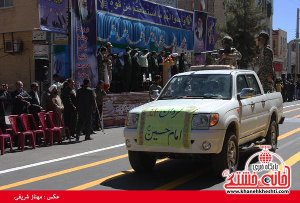 رژه نیروی های مسلح- رفسنجان-خانه خشتی (۳)