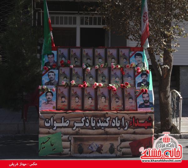 رژه نیروی های مسلح- رفسنجان-خانه خشتی (۷)