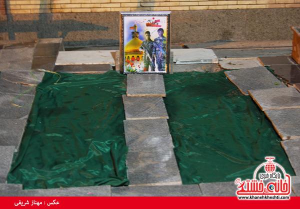 مراسم هفتم دو شهید مدافع حرم در رفسنجان برگزار شد / عکس
