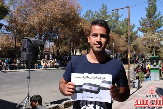 مسئولین و مردم رفسنجان در کمپین من یک ایرانی باشرف هستم -خانه خشتی (۱۰)
