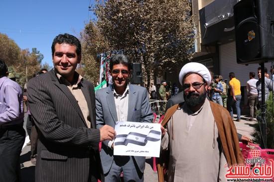 مسئولین و مردم رفسنجان در کمپین من یک ایرانی باشرف هستم -خانه خشتی (۱۱)