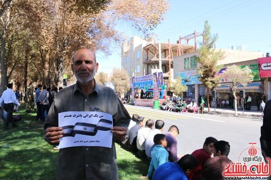 مسئولین و مردم رفسنجان در کمپین من یک ایرانی باشرف هستم -خانه خشتی (۳)