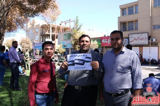 مسئولین و مردم رفسنجان در کمپین من یک ایرانی باشرف هستم -خانه خشتی (۴)