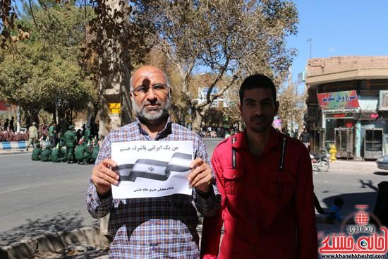 مسئولین و مردم رفسنجان در کمپین من یک ایرانی باشرف هستم -خانه خشتی (۷)