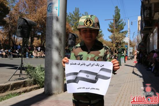 مسئولین و مردم رفسنجان در کمپین من یک ایرانی باشرف هستم -خانه خشتی (۸)