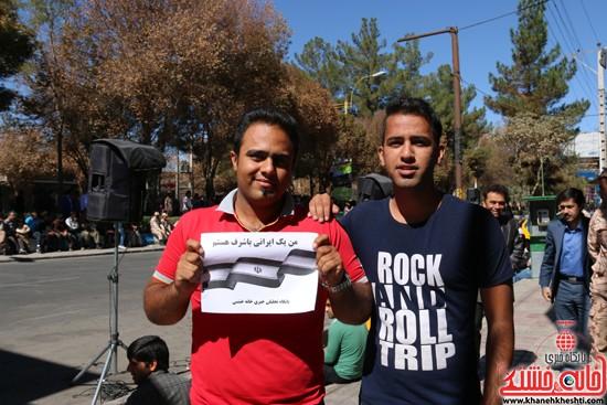 مسئولین و مردم رفسنجان در کمپین من یک ایرانی باشرف هستم -خانه خشتی (۹)