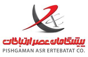 فروشگاه دنیای دیجیتال نمایندگی نمایندگی رسمی شرکت پیشگامان عصر ارتباطات در شهرستان رفسنجان