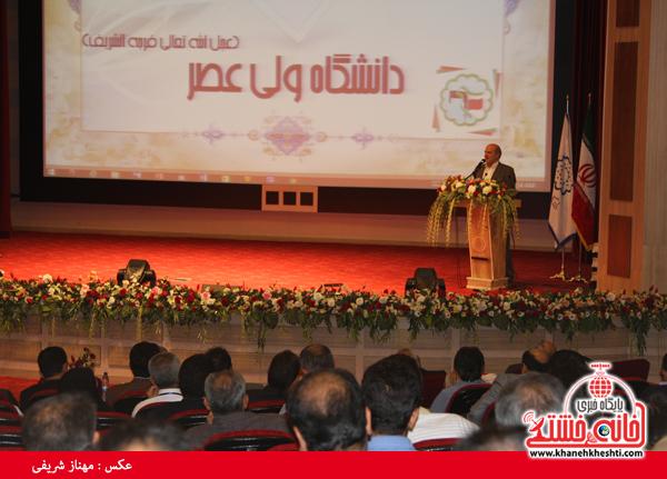چهاردهمین کنگره علوم خاک ایران در رفسنجان آغاز بکار کرد + عکس