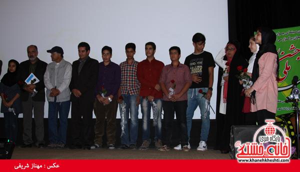 جشن ملی روز سینما-رفسنجان-خانه خشتی