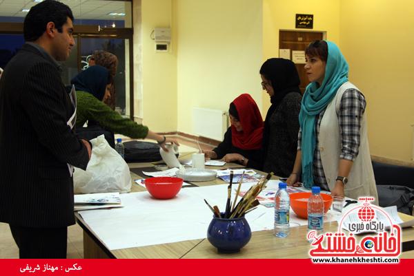 کارگاه تصویرگری کتاب کودک در رفسنجان برگزار شد / عکس