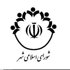 رئیس جدید شورای اسلامی شهر رفسنجان معرفی شد